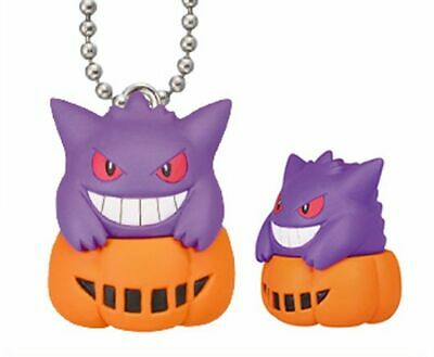 Pokemon Pokeball Mega Gardevoir and Mega Gengar Ultra Ball Projector Key Chain