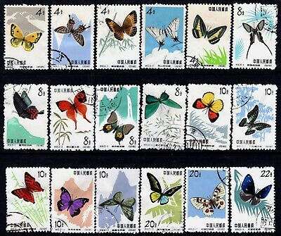 China 1963 Butterflies Short Set of 18 CTO Used with Faults S56