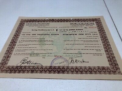 1941 America-Palestine Trade And Investments Certificate One Pound