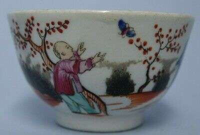 Interesting Early Chinese Style Bowl - Info Welcome - Very Rare - L@@k