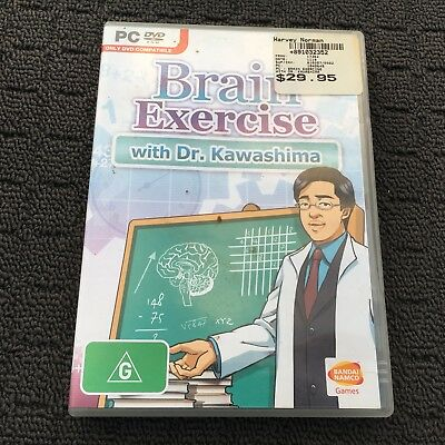 BRAIN EXERCISE WITH DR. KAWASHIMA Educational Adventure PC Game Software (2009)