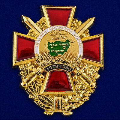 USSR AWARD ORDER - Veteran of the Afghan war (Badge) - Soviet Russia - mockup