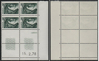 Timbres France Neufs N** coin daté N° 1964 gomme tropicale 15.2.78
