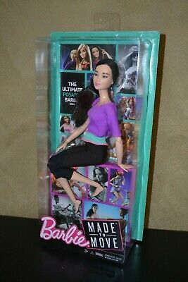 Brand New Barbie Doll Made To Move Yoga Wave 1 Asian Lea Doll Purple Top