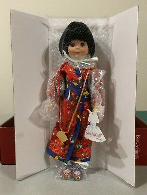 "NEW Kimono Betsy 14"" Japanese Betsy McCall Doll Tonner LE 125 with Box"