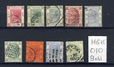 Hong Kong - 9 timbres oblitérés - 9 used stamps