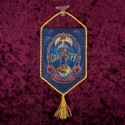 """USSR Russian Pennant souvenir /""""Russia/"""" suction Cup"""