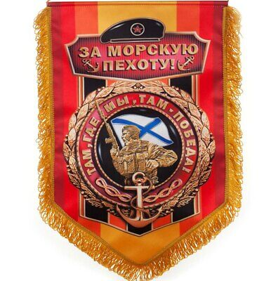 "USSR Russian Pennant wall ""For the Marine corps!"""