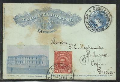 Uruguay :1911  Stationery Card  Posted To Corfu In Greece.very Rare Destination