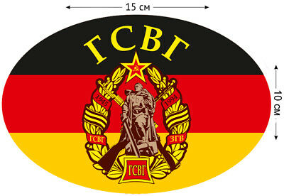 """Sticker with the emblem of the Group of Soviet Forces in Germany 10x15cm 4x6"""""""