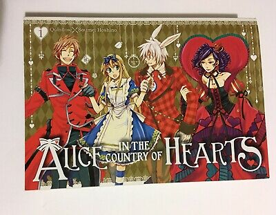 Alice In The Country Of Hearts Manga Omnibus Vol 1