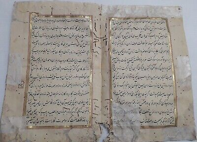 India Very Old Illuminated Beautiful Arabic/urdu Manuscript, 15 Leaves-30 Pages.