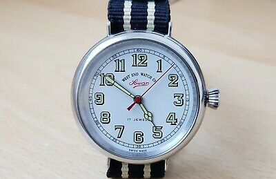 Men's Vintage West End Watch Co Manual Wind Used. Good Condition