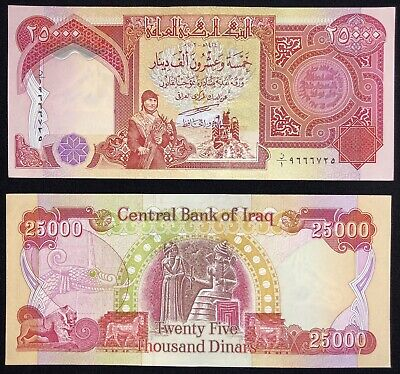 25,000 IRAQI DINAR - (1) 25,000 IQD Uncirculated Banknote in Excellent Condition