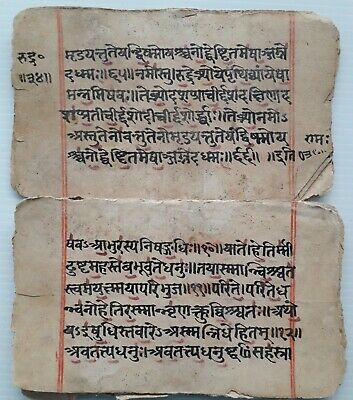 India Very Old Interesting Beautiful Sanskrit Manuscript, 40 Leaves-80 Pages.