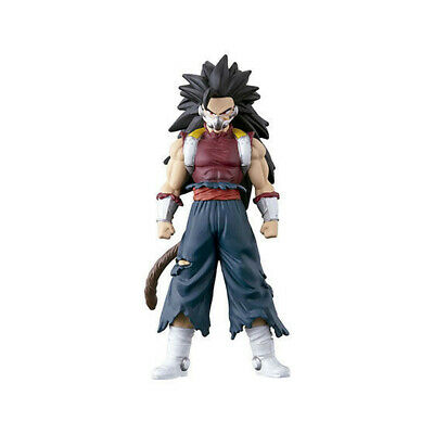 Dragon Ball Heroes Gashapon Skills 04 Cumber Bandai New