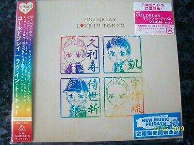 Coldplay - Love In Tokyo Live New + Sealed Japanese CD Japan Special Release
