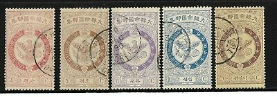 Korea-Old Classic Stamps Lot-Falcons-Value $$$$$$