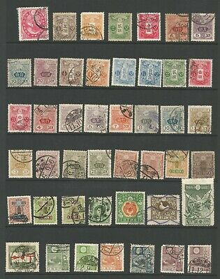 Japan Stamp Collection MIsc - late 1800s - 1970 - Lot 1 - 43 Used Stamps
