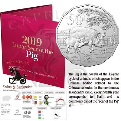 RAM Release 2019 Chinese Lunar Year of the Pig 50c Tetra Decagon in Folder s