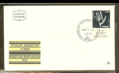 1973 - Israel FDC Mi. 588 - Heroes- and martyr memorial day  [D04_600]