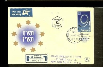 1957 - Israel FDC Mi. 143 - 9 years of independence [D05_832]