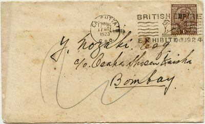 India 1923 Domestic Cover Bet. Japan Shipping Co. w/BR. EMPIRE EXHIBITION Cancel