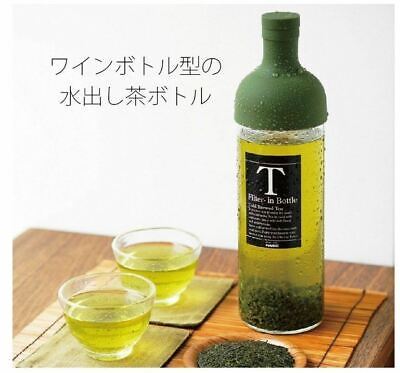 [Olive Green] HARIO Cold Brew Tea Filter in Bottle 750ml New from Japan