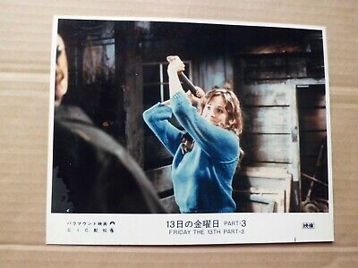 FRIDAY THE 13TH PART 3 Lobby card movie japan About 20x25.3cm 1982 #7