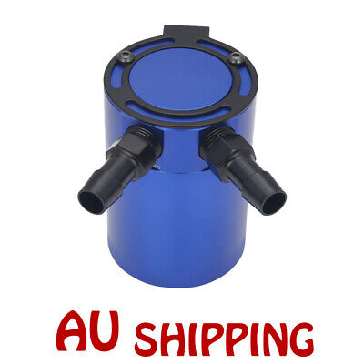 Universal Baffled 2-Port Oil Catch Can Tank  Compact Auto Air-Oil Separator BE