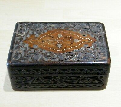 Vintage Hand Carved Wood Trinket Box with Brass Inlay Floral Design