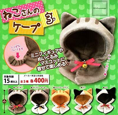 PROOF cat's Cape of 3 Gashapon 5 set Cape capsule toys