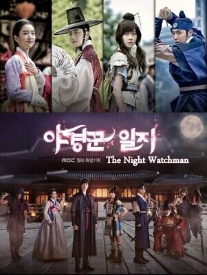 The Night Watchman - 2014 Korean TV Series - English Subtitle