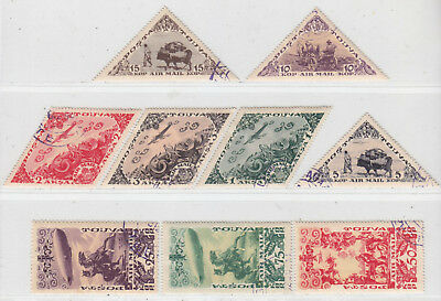 Russia Tannu Tuva 1936  Full Set Airmail Used Scott C 10/18