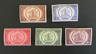 Belgium Sc# Q211-Q215 Mint Hinged (MH) Complete Set Railway Stamps