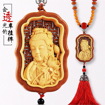 Hollow Out inlay Wood Carving Chinese Kwan Yin Head Sculpture Amulet Car Hanger
