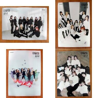 MONTHLY GIRL LOONA - X X (Normal A B, Limited A B) [OFFICIAL] 4 POSTER SET *NEW*
