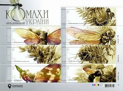 2018 Ukraine Insects, Butterfly, Fauna, Bee MNH ** BLOCK WITH HOLOGRAM