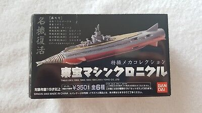 Bandai 2003 TOHO Godzilla Machine Chronicles Vol.1 Underwater warship