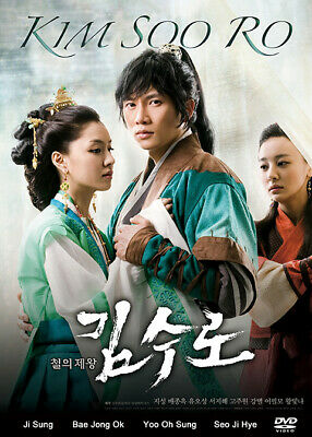 Kim Su-ro, The Iron King - 2010 Korean TV Series - English Subtitle