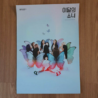 [Poster Only] Loona X X Limited A ver. Mini Repacakge Album Hard Tube Packing