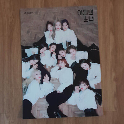 [Poster Only] Loona X X Limited B ver. Mini Repacakge Album Hard Tube Packing