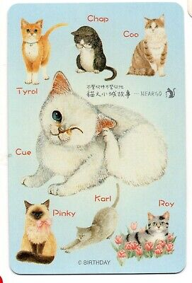 Vintage Playing card  cats single swap card kittens Japanese edition