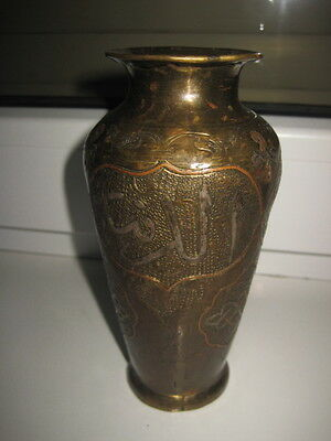 Old small oriental vase in bronze interwar period, with beautiful engraving