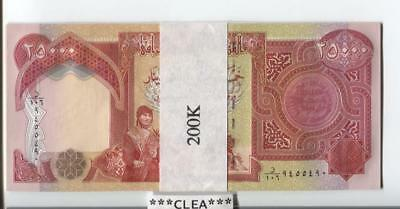 200,000 NEW CRISP IRAQI DINAR UNCIRCULATED CURRENCY 8 x 25,000 IQD