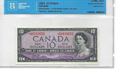 1954 BC-40bA Bank of Canada Replacement $10.00 CH UNC 63