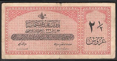 Turkey: State Note. 2.5 piastres. (1916-17). A 946,389. (Pick 86). F-VF.