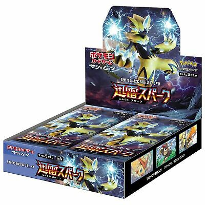 JAPANESE Pokemon Card SM7a Sun & Moon Thunderclap Spark Enhanced Booster Box