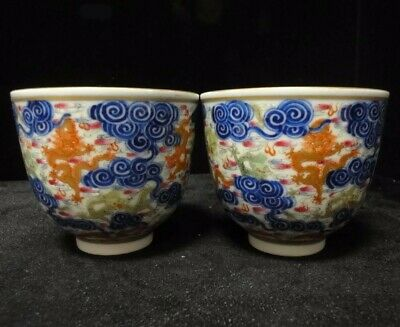 "Pair of Antique Chinese Hand Painting Dragons ""XuanTong"" Porcelain Cups"