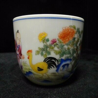 "Fine Antique Chinese Enamel Hand Painting Porcelain Cup Marked ""QianLong"""